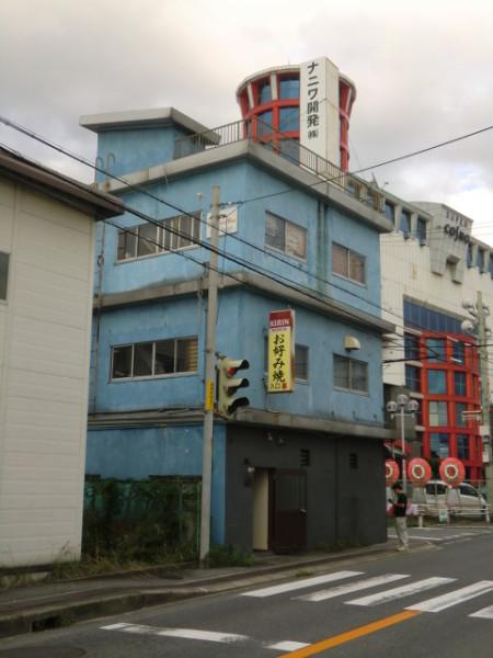 興和 阪本 工事前 (34)
