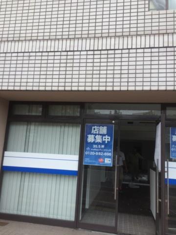IMG_6710